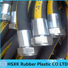 rubber spiral steel wire reinforced flexible hydraulic rubber hose pipe