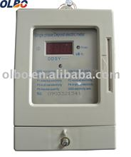 DDSY Series Single Phase Electrical Type Prepaid Energy Meter