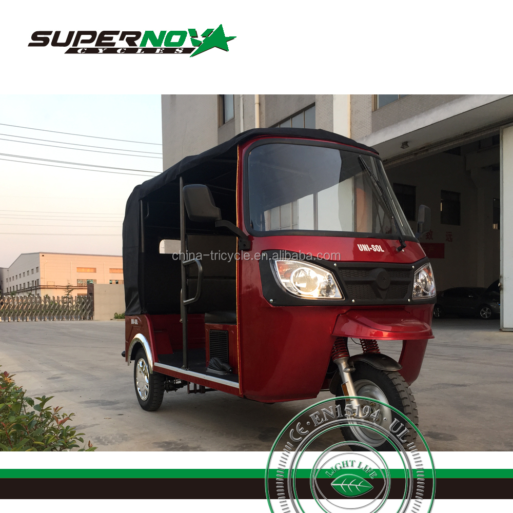 China Manufacture 4-6 person passenger tricycle