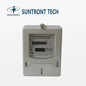 Single Phase Prepaid Energy Meter