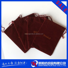 Professional logo printed mikrofibra packaging pouches for electronics