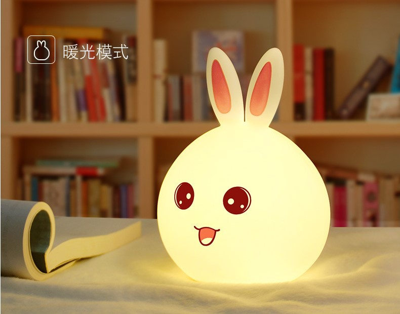 2018 Amazon top seller 7 Colors Cute Night Light Led Rabbit Baby Night Lights