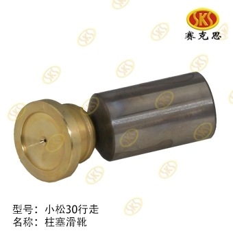 Construction machine PC30 excavator hydraulic travel motor repair parts have in stock china factory