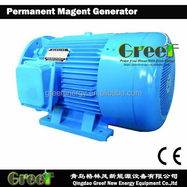 CE Approved!for hydro turbine 50HZ Low Speed 2000kw Alternator
