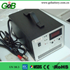 72V20A high current e-car / scooter battery charger