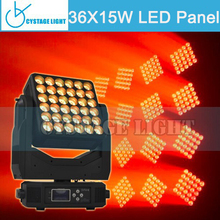 Professional Stage Lighting/The Magic Panel 36*15W LED Beam Matrix Moving Head Light/ Beam & Wash Moving Head