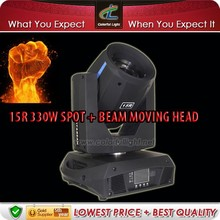 Factory Direct Export 15r 330w Stage Lighting Mini Beam Wash Moving Head