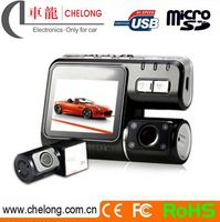 Promotion Price DVR+Rear View Camera car dual camera reversing system