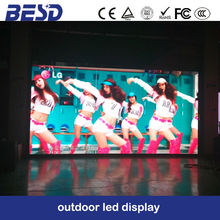 2016 new product p8 video wall/led screen/led display