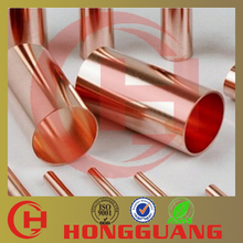 Best price High precision C19700 copper pipe, brass tube