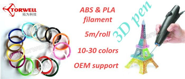 New 1.75mm 3D pen filament ABS & PLA filament 5mters for 3D pen