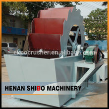 Superb Commercial Sand Washing Machines for sale