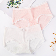 wholesale high quality yellow white ladies panties <strong>underwear</strong>