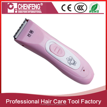 Family NEW Design Safe Hair Cutting Tools Rechargeable Hair Clipper For Baby