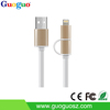 Universal Good Quality 2 in 1 MFi Certified Cable 8 Pin Sync USB Data Cable for iPhone Charger and Android Phone