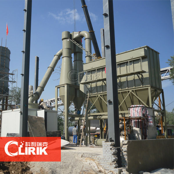Coal grinder/coal grinding mill/coal powder making machine