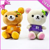 High Quality Custom Promotional gift Plush Mini Teddy Bears for sale