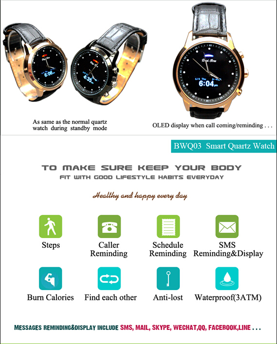 Bluetooth Fashion Quartz watch and caller ID display quartz watch