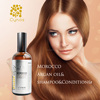 hair health care spa cosmetic argan oil organic for hair