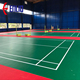 BWF approved synthetic vinyl badminton sports court floor