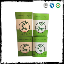 CHINA GREEN TEA 100G,250G,500G,1KG OF 41022 4011 9371 9370