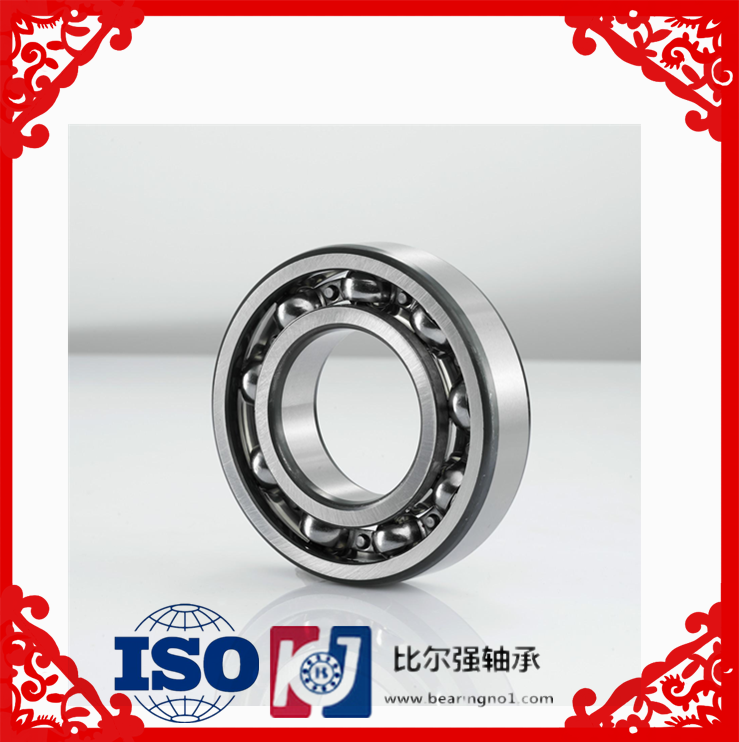 sc8a37lhi deep groove ball bearing