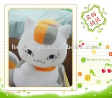 snow cat -- best gift for baby & children -- plush toy