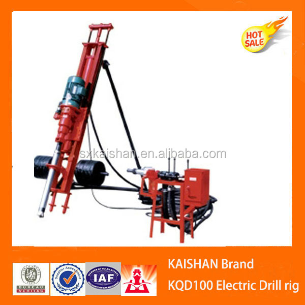 KQD100 Small wheel water well drilling rig/hand held drill rig/good quality electric drill machine