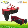 /product-detail/1lyq-series-rotary-driven-disc-plough-for-tractors-60393506584.html