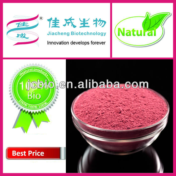 2013 New Products Red Yeast Rice & Sweet Honey For Function Drink