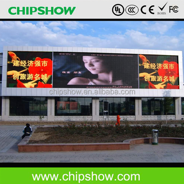 P32 dual backup outdoor video led advertising screen price