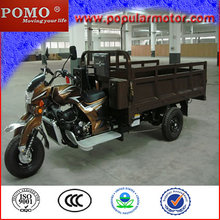 2014 Top Sale New Cheap 250cc Trike Chopper Three Wheel Motorcycle For Sale