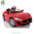 WDCT528 Classic Ride On Car For Kids, Bicycle With 2.4G R/C, EVA Wheels, Double Door Open Fashion Toy