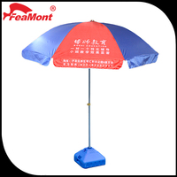 Factory wholesale Sunshade 8 steel ribs advertising promotional umbrella