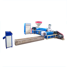 Plastic farm film PP film waste extrusion plastic letter recycle machine with PLC control system