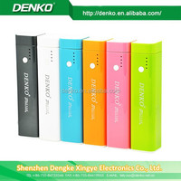 Travel and outdoor 2600mAh portable charger for iphone/ipad