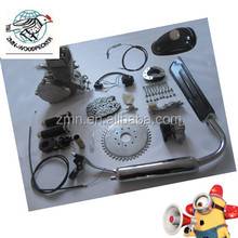 made in china 80cc motor bike kits for bicycles /gas powered bicycles for sale