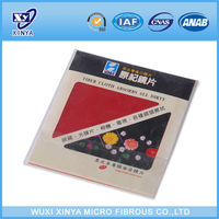 Paper Box Packed Microfiber Lens Cleaning Cloth