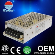 12V 90W DC/UPS Switching power supplies for car from guangzhou manufacture