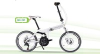 20 inch folding bike, pocket bike with CE approve