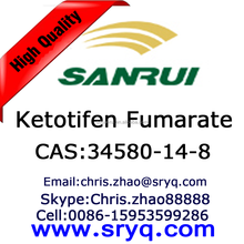 API-Ketotifen Fumarate, High purity cas 34580-14-8 Ketotifen Fumarate