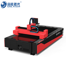 cutter tailoring equipment waterjet cutting machine