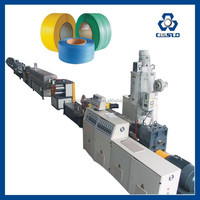 PET STRIP MAKING MACHINE, PET PACKING BELT PLASTIC EXTRUDER, PET STRAPPING TAPE MACHINE