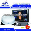 Automatic dome satellite tv antenna HS-4014 new arrival