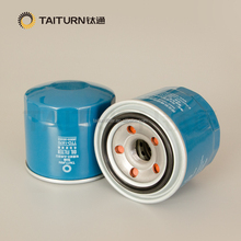 Auto Parts Oil Filter for Hyundai Car Engine 26300-35056