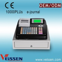 The third generation cash register machine with barcode scanner