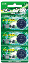 CR2032 Lithium Button Battery (blister pack)