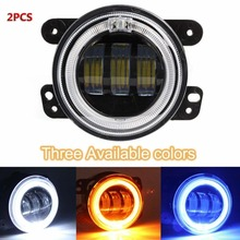 led fog light with angel eye jeep led headlight for motorcycle lights 4.5inch offroad fog lights for harley