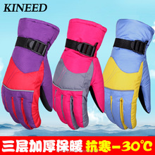 4 color fleeced skiing gloves jijj water proof thickened women yellow patched blue purple thermal ski gloves