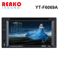 china best selling two din car dvd with gps bluetooth mp3 mp4